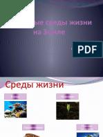 00030179-17c4c077