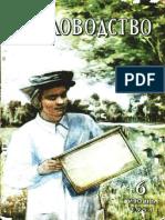 1951_06