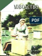 1951_09