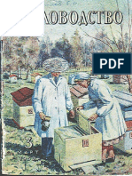 1952_03