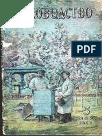 1952_05