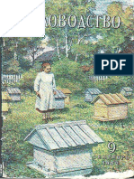1952_09