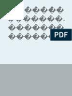 Турецко-русский Русско-турецкий Коммерческий Словарь _ Türkçe-rusça Rusça-türkçe Ticaret Sözlüğü ( PDFDrive )