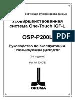 5260-E Rus One-Touch IGF Basic