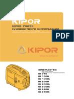 kipor-ig2600h