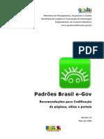 padroes-brasil-e-gov