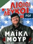 Michael Moore - Ilithioi Lefkoi