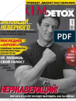 Maxim Detox №8 2010