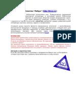 Вернер Буш, Бонсай в нашем доме. Выбор, уход, формирование - Интербук-бизнес (1998)(3-8068-1561-5)(PDF) Русский, 5-89164-04