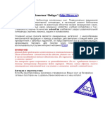 Вольфганг Кольхепп, Бонсай из деревьев европейских лесов - Кристина (0)(PDF) Русский, 5-93739-017-2