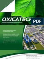 презентация OXICATEC