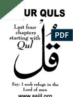 4 Quls Explained