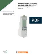 Micrologic5.0P_6.0P_7.0P_instruction_manual_ru