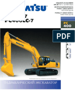 Komatsu Pc400 7