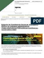 Extinção da Contribuição Social de 10% sobre o FGTS e os contratos administrativos