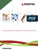 RADPOL-RCH1_Catalog-norma.by