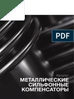 Katalog RU