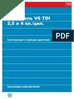 2,5l V6 TDI 4V_183