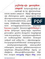 Ta An Srok Khmer - Discusson Forum on Preah Vihear