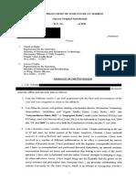 TM Krishna's affidavit