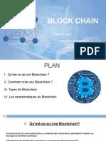 blockcain S (1)
