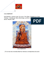 A-Amente_Kalu Rimpoche