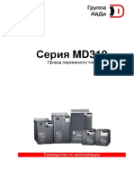 Inovance MD310