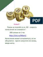 Лучшие Сайты По Заработку Криптовалют