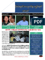 SYCB Monthly Bulletin for January 2011 (Vol-5, Issue-48)