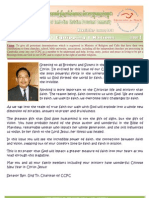 CCPC Newsletter for Jan 2011