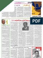 hornofafrica page 11mar2011