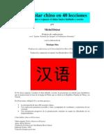 curso - cómo hablar chino en 40 lecciones pdf