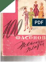 100 Fasonov Zhenskogo Platya