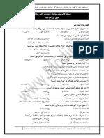 مبانی سازمان و مدیریت دکتر علی رضایان