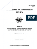 ICAO_Doc9137_part_7