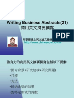 Writing Business Abstracts(21)