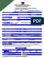 ePassport Form