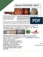 UZDIN Zaochnoe Obuchenie Seismostoykoe Stroitelstvo Dempfirushaya Seismoizolyatiya Dlya STU 203 Str