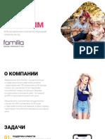 3-Сase_ArrivoMedia_Familia_SMM