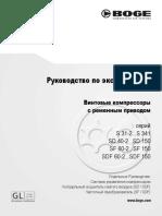 Manual SF 60-2