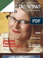 Журнал Code de Vino. Выпуск 2