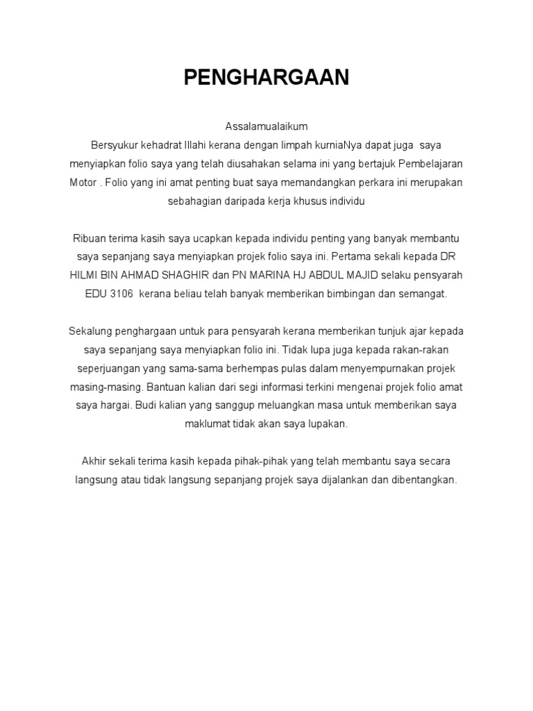 Write my essay us