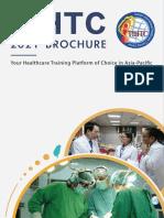 2021 TIHTC Training Brochure