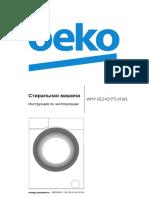 Инструкция к стиральной машине BEKO WMY 81243 PTLM W1