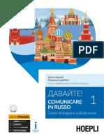 Comunicare in Russo 1_Hoepli