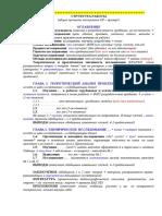 КДР_Помощь_ДЗ_примеры