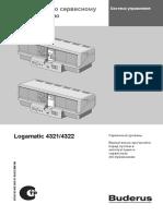 201212101356320.service_manual_Buderus_Logamatic_4321_4322