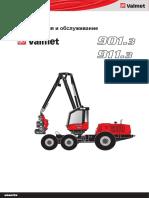 Harvester 911.3 Service Manual Rus
