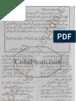 Aankhain Meri Khawab Tere by Mrs.sohail Khan