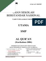 USBK AL QURAN